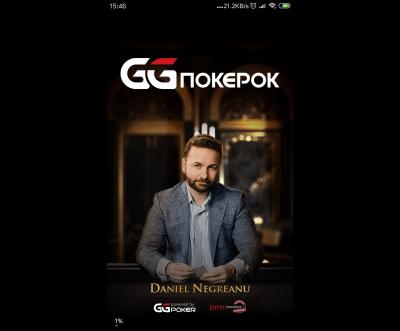 Pokerok
