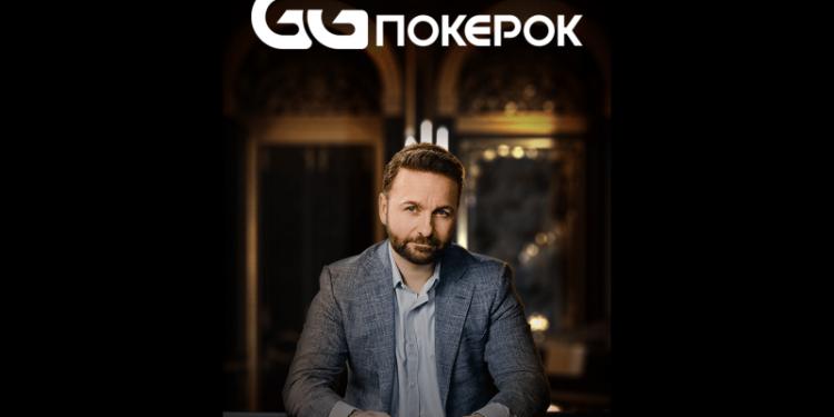 Мобильный ПокерОК