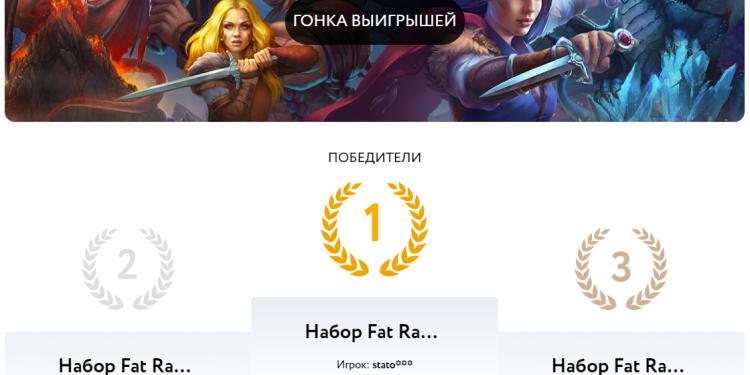 Обзор турниров ПокерДома