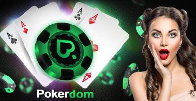 официальный сайт Покердом